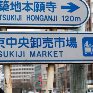 ザリーナディアスが日本でツアー初優勝!加藤未唯も準優勝で健闘!【ジャパン・ウィメンズ・オープン2017】